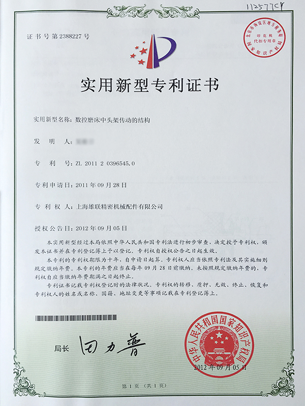 certificate-21
